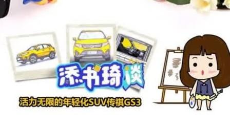 """外在有""""型"""" 内在有""""料"""" 这台车和荣威RX3你会怎么选?"""