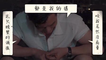 黄晓明:我觉得这个螃蟹夹不到我!螃蟹:我不要你觉得,我要我觉得
