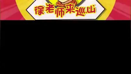 LOL徐老师来巡山:我亚索真的无颜去见列祖列宗了!