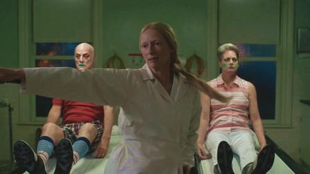 入殓师正在化妆,尸体突然睁开眼睛,坐了起来