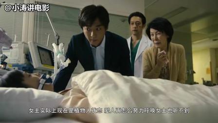 小涛电影解说 9分钟带你看完日本恐怖电影《世界奇妙物语》特别篇