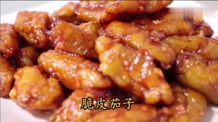 大厨教你脆皮茄子家常做法,酸甜酥脆,这样的茄子炸过不吸油