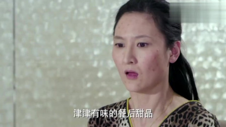 女子假冒日本人敲诈,不料千金给她吃了个甜品,她立马露馅!