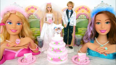 玩具梦工厂 芭比娃娃玩具系列 大型芭比娃娃派对布景 芭比公主