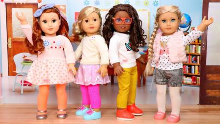 11.把我所有的娃娃都打扮成回到学校的样子