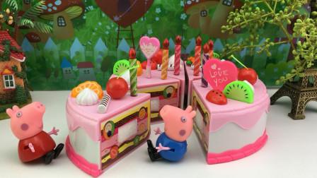 百变小猪佩奇玩具 食玩切切乐,小猪佩奇制作水果蛋糕