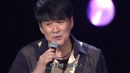 周华健曾经家喻户晓的一首歌,值得每个人惦记,永不磨灭的经典!