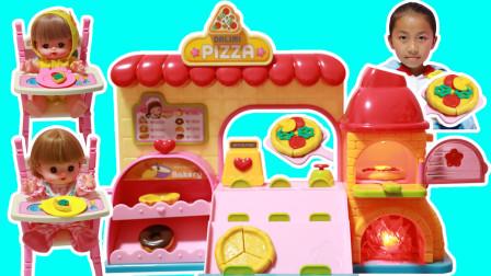 艾米儿给咪露姐妹制作披萨的故事!她们选择了什么口味的披萨呢?