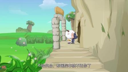 喜羊羊:假狼雕塑吓坏族长大人,出手阔绰送喜羊羊遥控车