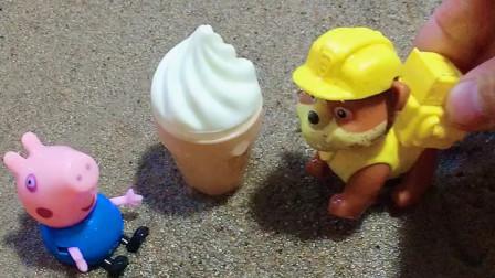 少儿益智亲子玩具:汪汪队小砾在吃冰淇淋,被乔治给一口吃没了