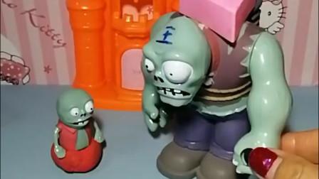 僵尸回来给小鬼买了一块蛋糕,自己却在吃发霉的馍块,你愿意送给巨人僵尸一点吃的吗?