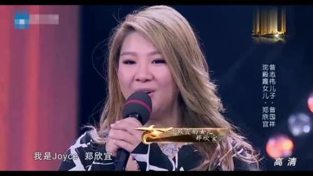 郑欣宜助阵曾国祥,深情演唱《心太软》观众掌声雷动,太好听
