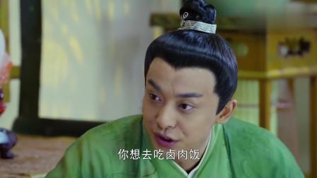 医馆笑传2:刘松得知朱一品跟陈安安的关系,竟然拿刀欲轻生