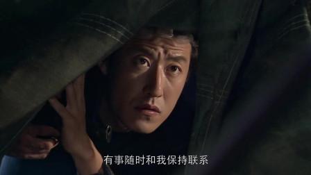 五号特工组:马云飞送走何坚,船上看到她,心中充满了疑虑!