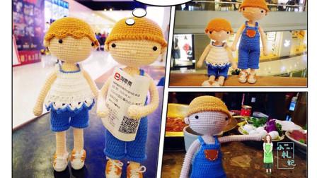 「小札记」旅行娃娃简小明和简小萌钩针手作diy视频教程