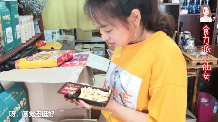 食力派小仙女:巧克力酱搭配迷你手指饼干,那味道美极了