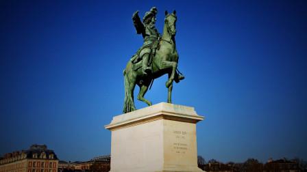 【原创】巴黎凡尔赛宫 世界五大宫殿之一 欧洲最大最华丽的宫殿