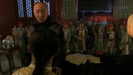 李卫当官:李卫当着那么多人的面,真的打了皇帝