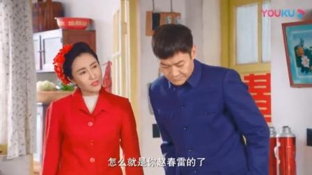 花样年华:美女刚嫁到婆家直接赶大姑子走,谁料房子是大姑子的