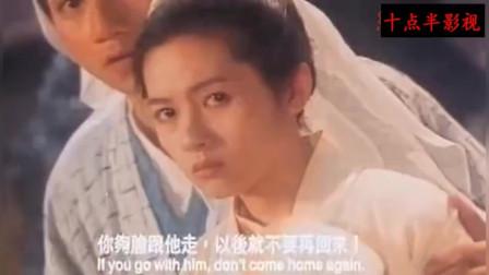 舒淇与徐锦江的古典的电影绝对精彩,估计很少有人看过,太经典!