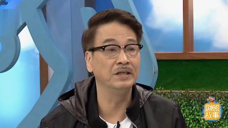 年轻时的吴孟达这么英俊,赵雅芝郑少秋周星驰跟他搭戏