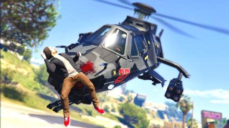 炮芯解说:这样开直升机才好玩,乐趣十足!