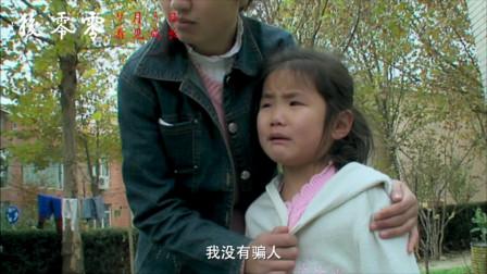 电影《零零后》终极预告来袭,献给中国父母的一封家书