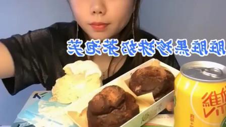 吃播大胃王:小姐姐大口吃脏脏泡芙真是太过瘾了,看着有食欲