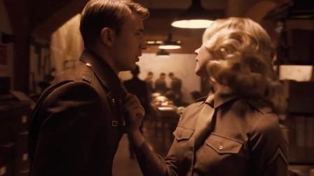 美国队长和别的美女偷偷约会,被女朋友当场就抓获了