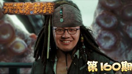 炉石传说:【天天素材库】 第160期