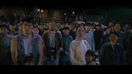 危城:全城的老百姓都给团长跪下,竟然只是希望他能放了少帅!