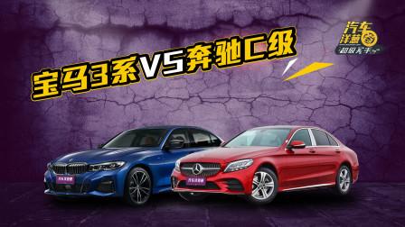 奔驰C级宣布降价!一降就是5万,30万享受S级双屏,油耗比丰田都省?