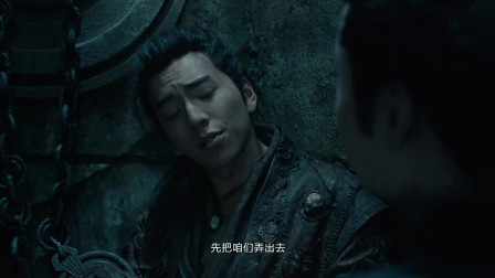 鲛珠传:皇子为清扫羽族残党,偷出王宫手刃雪烈!