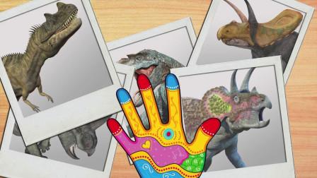恐龙猜猜看 根据卡片正确拼出恐龙