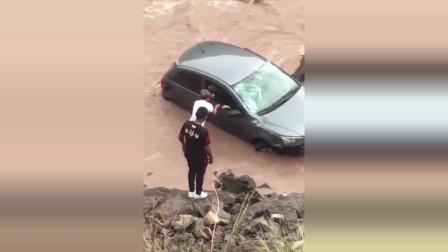有些车,开着开车就走水路了!