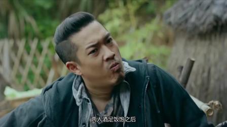 怒海潜沙:老痒因为盗墓被抓关了三年,吴邪意外发现六角铜铃!