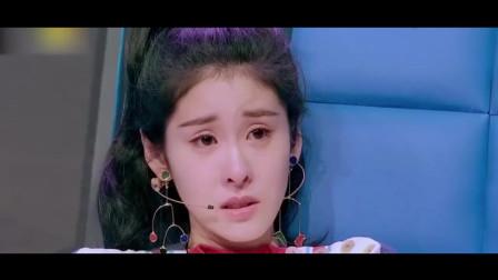 13岁小女孩唱了一首什么歌?感动全场,导师张碧晨哭得撕心裂肺