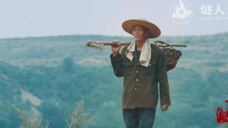 《长治神谷》长治农产品区域公用品牌形象片| 燧人PICTURE