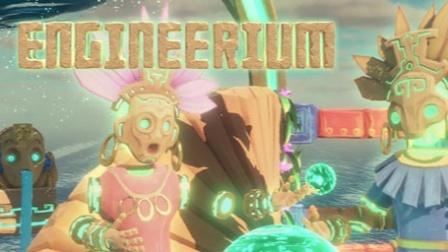 Zero Latency VR 作品《Engineerium》体验版预告片