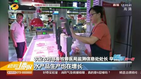 猪肉价格持续上涨,国家采取措施,市场肉类总体有保障