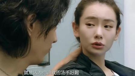 我家小俩口:戚薇生气全程冷脸在线教育老公,李承铉目光呆滞狂道歉