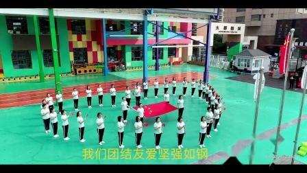 歌唱祖国 盘锦市双台子区辽河幼儿园