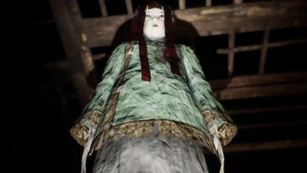 《纸人》03集:楚河在清代大宅,寻找封印厉鬼的符文