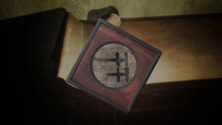 《纸人》05集:楚河解开木牌密码,封印殷府保安