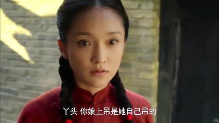 红高粱:九儿伤心的要夺过木棍,朱亚文非跟她较劲 就是不松手!