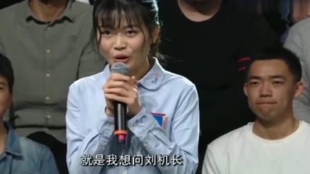 开讲啦:飞机幸存者现场很感激传奇机长刘传健,一句话感动众人!