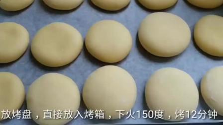 鸡蛋烤饼做法,松软香甜,味道好吃,做法简单