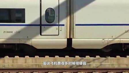 """火车上的厕所是""""镂空""""的,为什么轨道上粪便不会堆积如山?看完就懂了"""