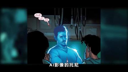 《复仇者联盟4》彩蛋:这是斯坦·李最后一次客串
