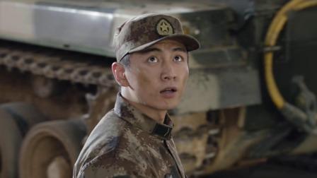 陆战之王 13 张能量秒变讲解员,给新兵介绍坦克修理获点赞